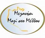 Meganisi-Mazi-sto-mellon-702x401