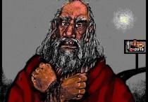 101.Αγιος Βασίλης δεσμώτης