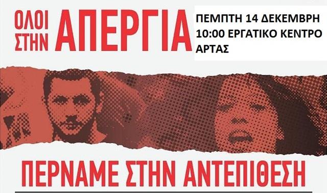 APERGIA_14d ΤΕΛΙΚΟ 2