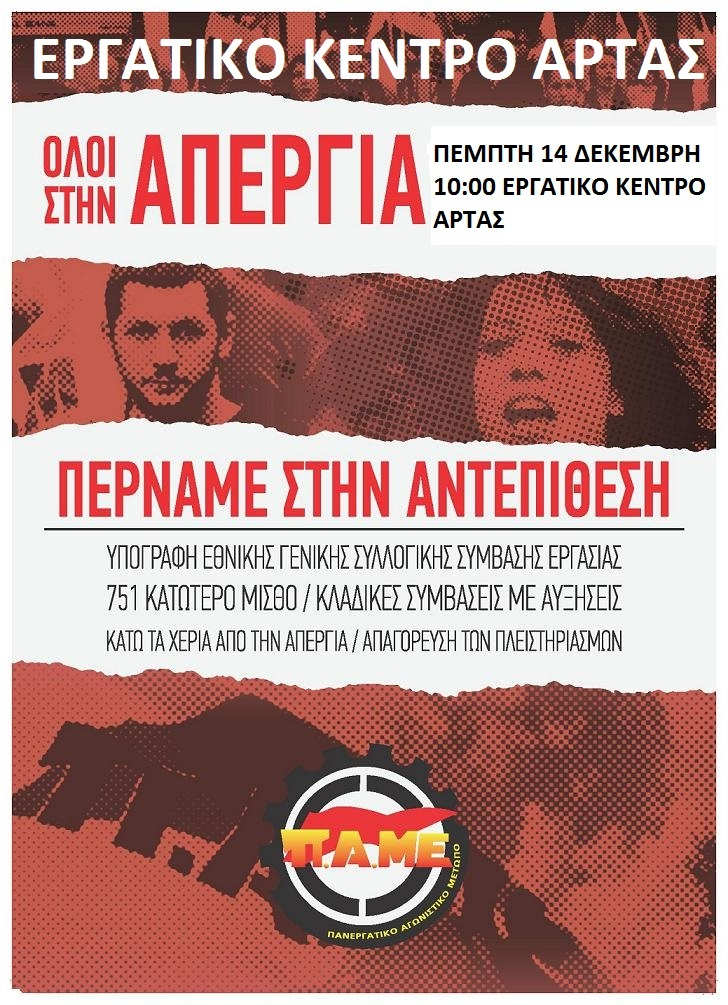 APERGIA_14d ΤΕΛΙΚΟ