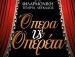 OPERA vs OPERETA 2017 2 1