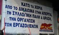 kato-ta-heria-apo-tin-apergia-antidraseis-kentriki-e1512421022162-1024x572