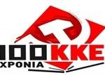 kke-100-xronia 2