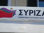 nomarxiaki_SYRIZA 2