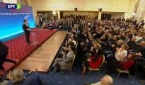 tsipras_kerkyra