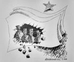 typia-shmaia-syriza
