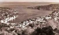 ΚΙΟΝΙ-1956