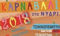 2018carnivalposter1-nudri-PIO-PANO 2