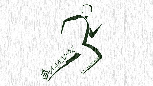 filandros
