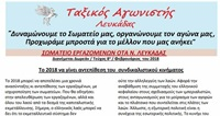 taxikos_agonistis 2