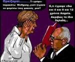 30.Τέταρτη θητεία της Angela Merkel