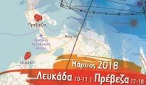Poster-Naytikos