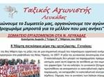 taxikos_agonistis_2