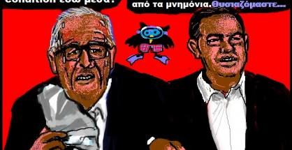 102.Από την επίσκεψη του Jean Claude Juncker στην Αθήνα
