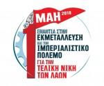 _1_mah