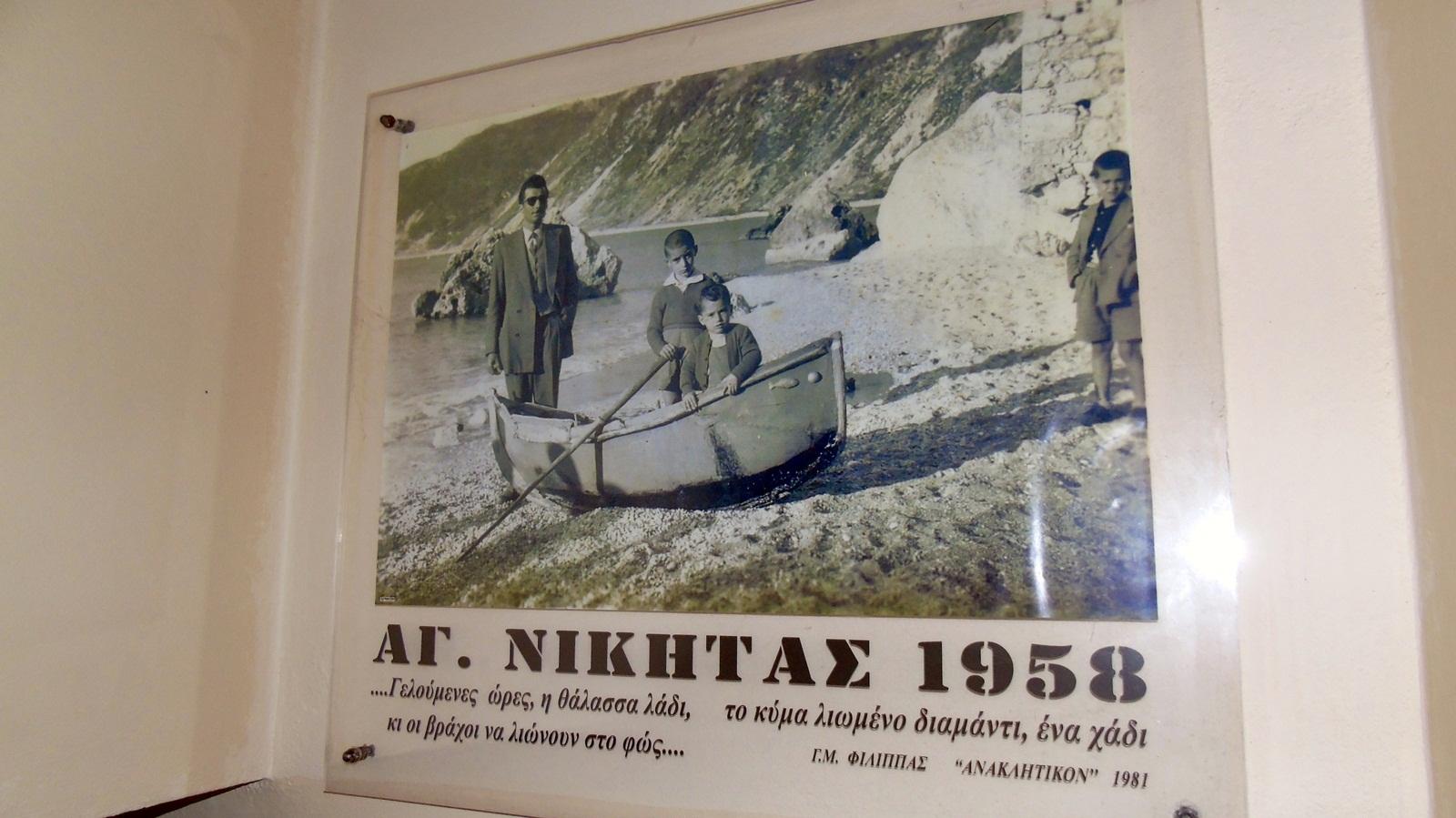 43_agios_nikitas