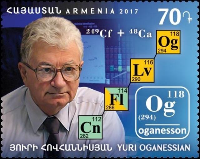 Yuri_Oganessian_2017