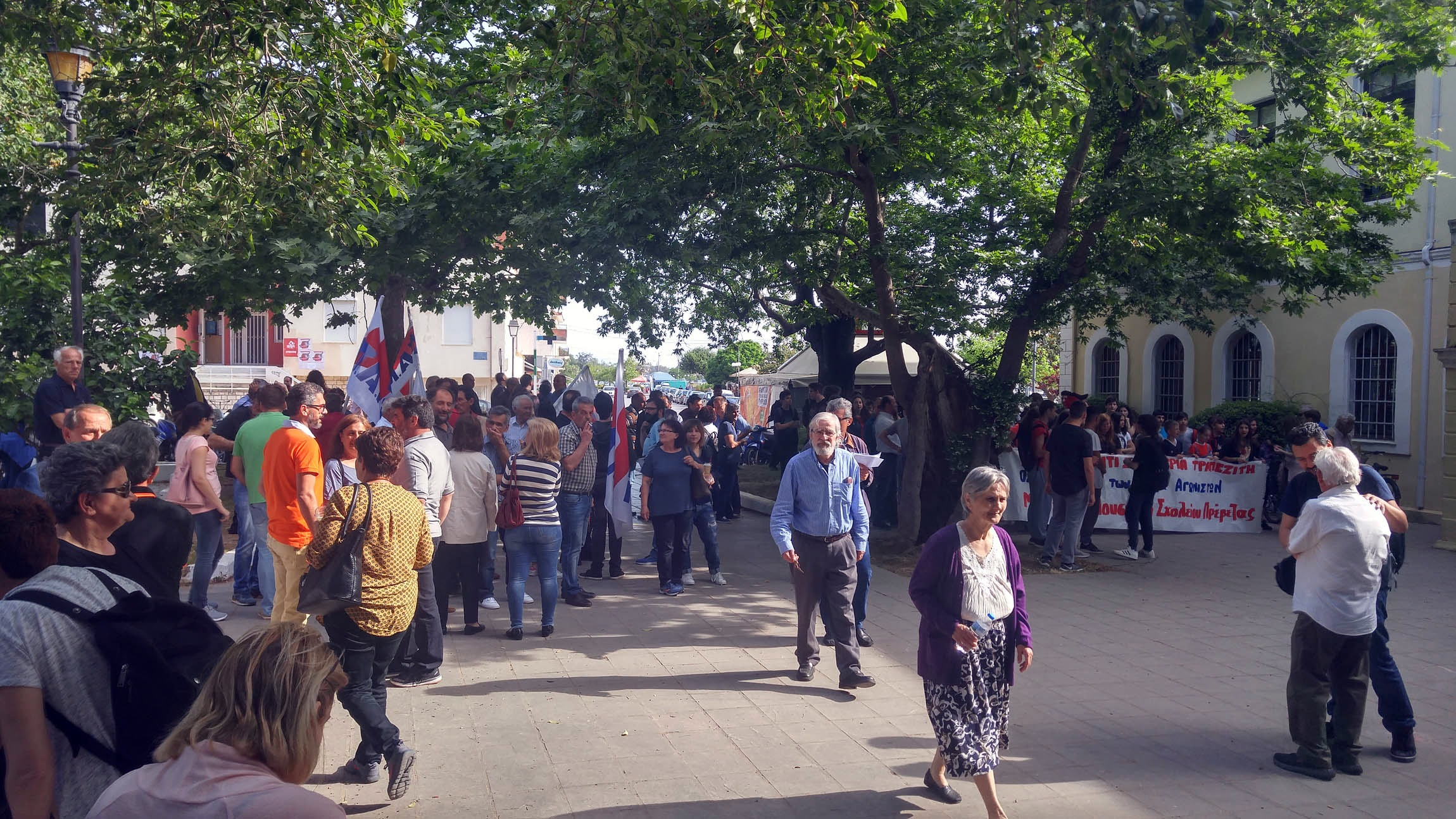 34b8894eae Σε συγκέντρωση διαμαρτυρίας στα Δικαστήρια Πρέβεζας καλεί την ...