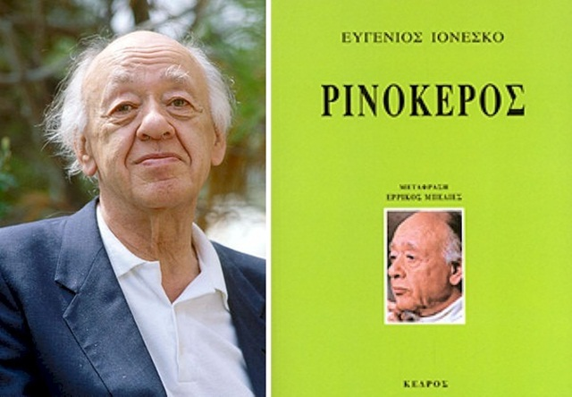 Eugene_Ionesco_01