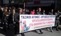 syndikato-ota-larisas_1