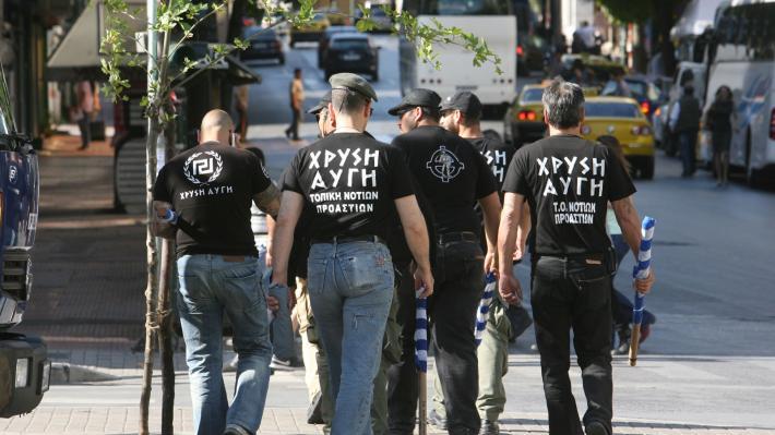 xrysh-aygh-
