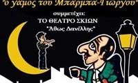 ΠΑΙΔΙΚΟ ΧΟΡΕΥΤΙΚΟ - ΑΦΙΣΑ 2018 2