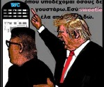 117.Trump-Kim summit