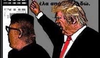 117.Trump-Kim summit