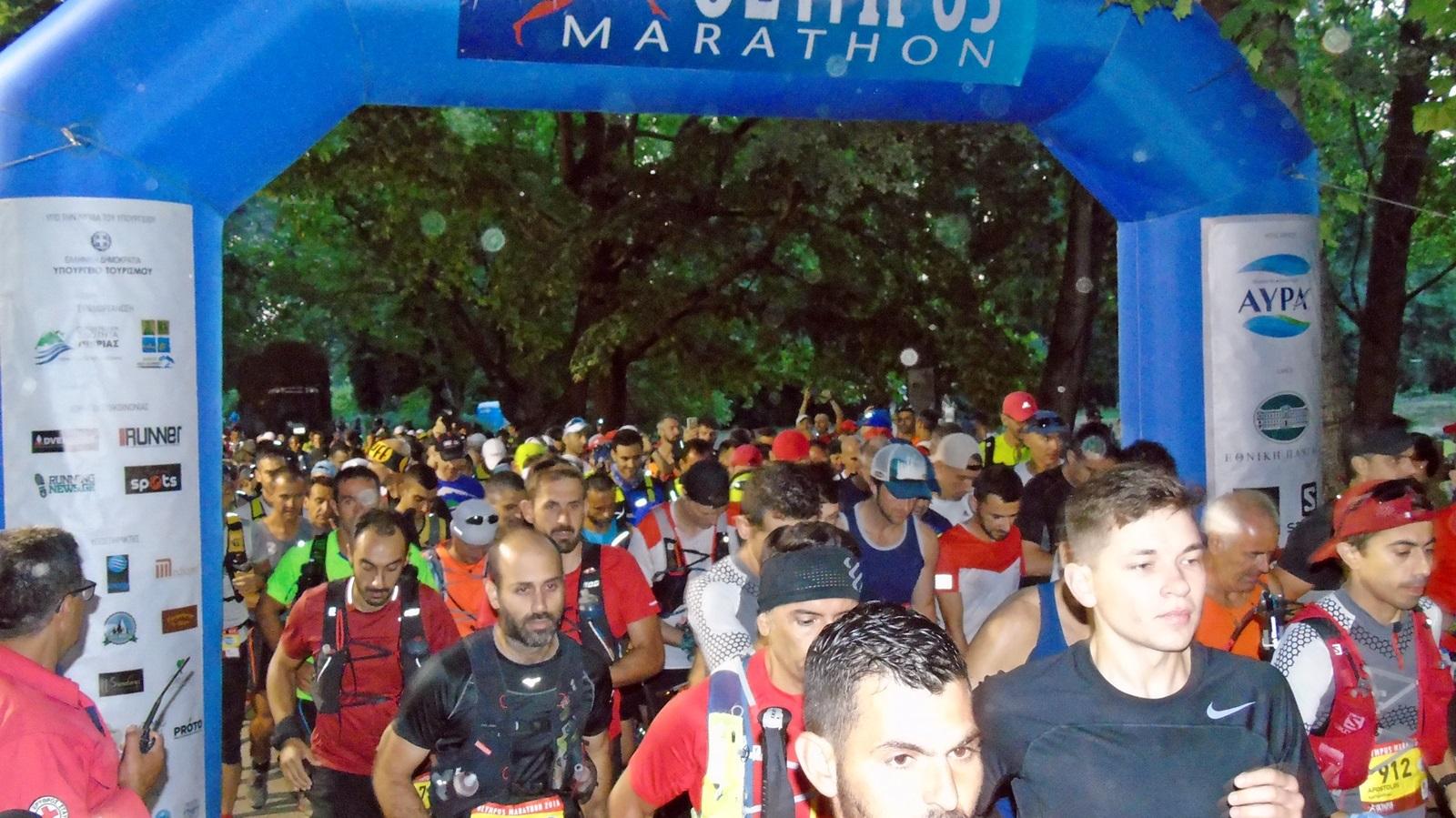 11_olympus_marathon