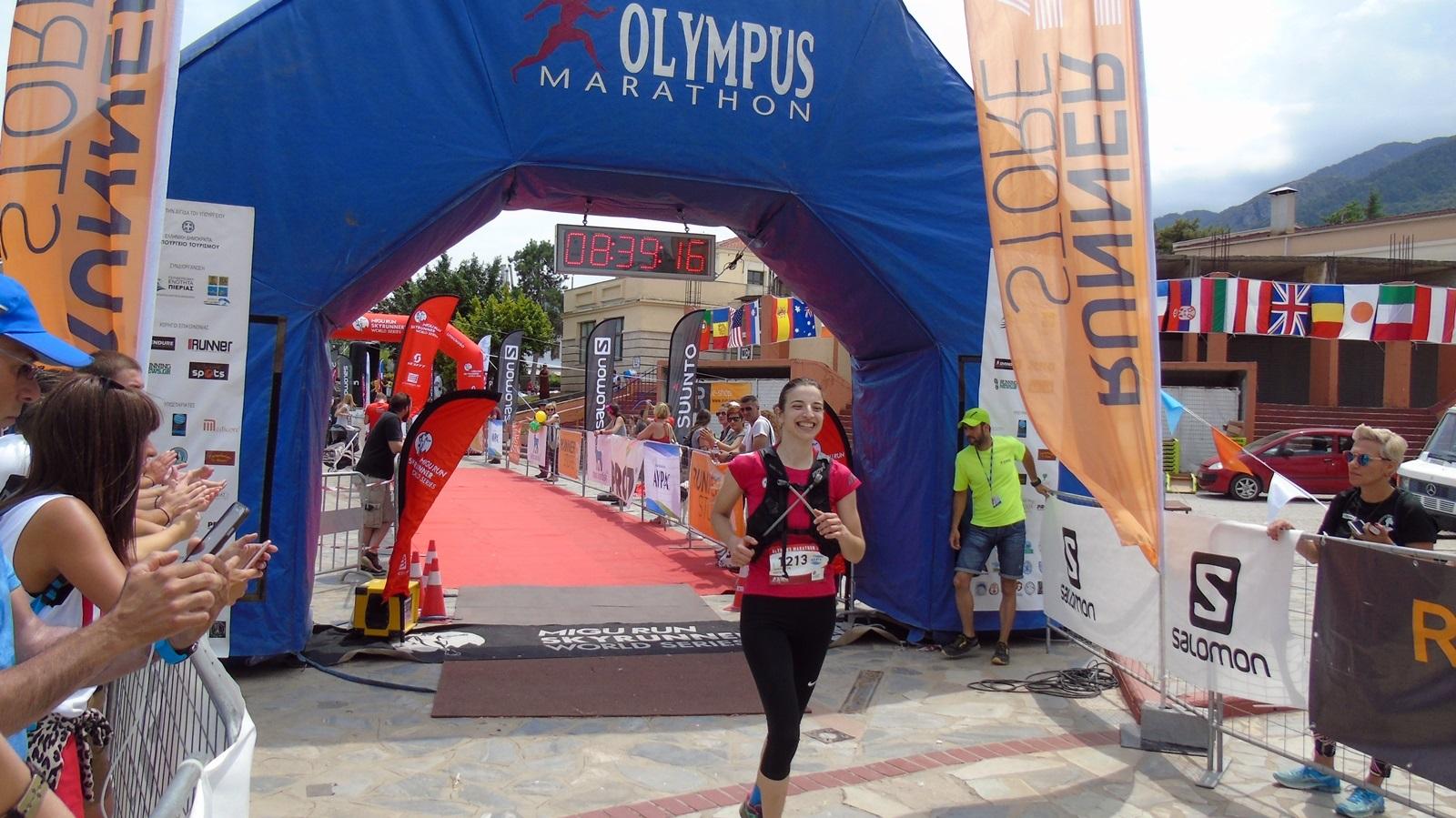 73_olympus_marathon