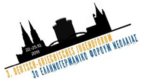 logo-forum-2018