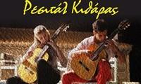 resital_kitharas 2
