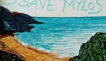 Σώστε το Μύλο Λευκάδας από την κακώς εννοούμενη τουριστική εκμετάλλευση!(σκίτσο Ι.Φέτση)