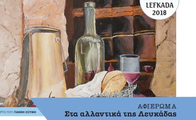 1_festival_gastronomias 2