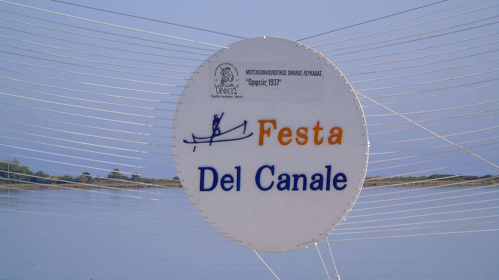 2_festa_del_canale