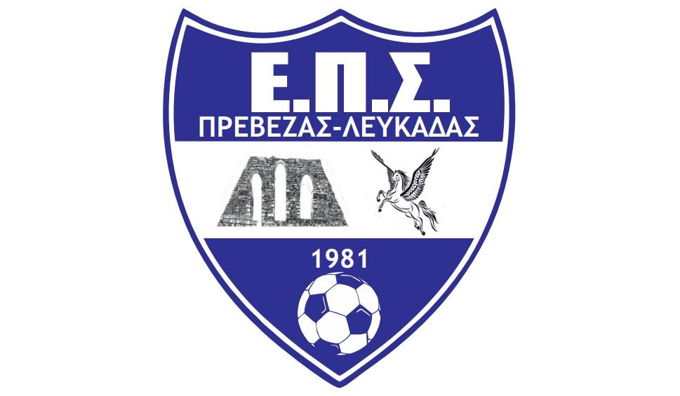 EPS_Prevezas_Lefkadas_logotypo