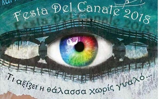 Festa_del_Canale_2018 2