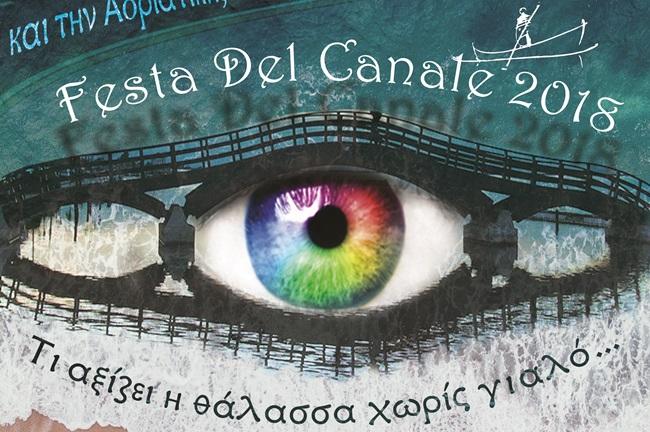 festadicanale poster