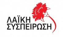 laikh-syspeirosh