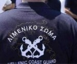 limeniko_soma