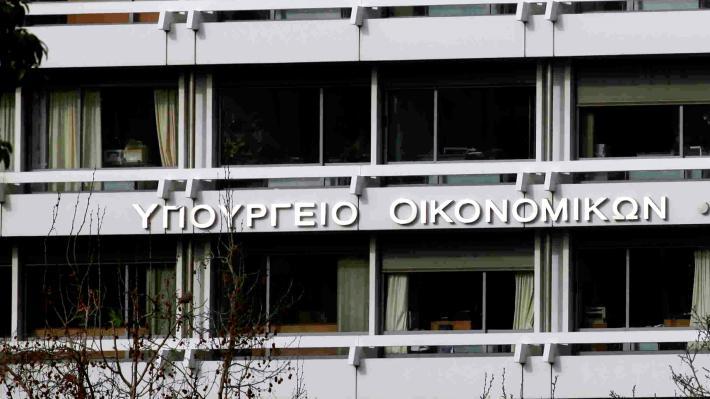 ypoyrgeio_oikonomikon-2
