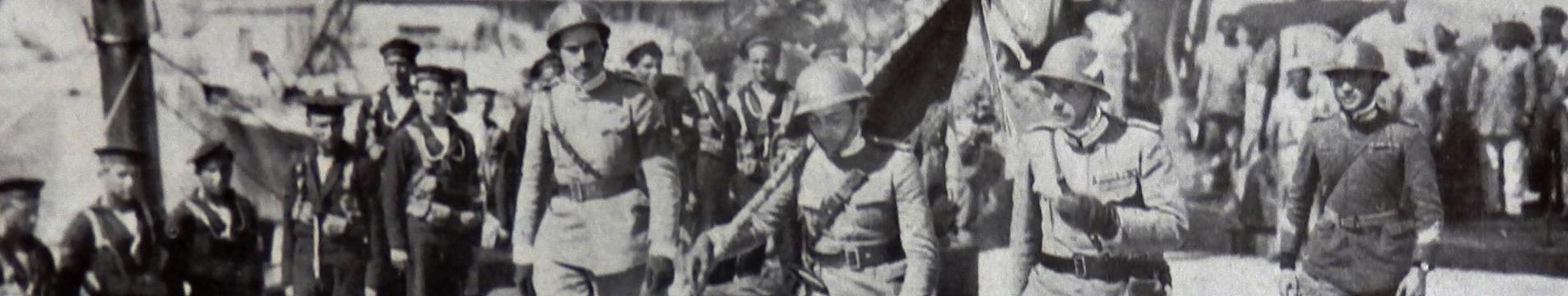 1923b