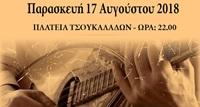 laiki_vradia_tsoukalades 2