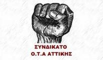 syndikato-ota