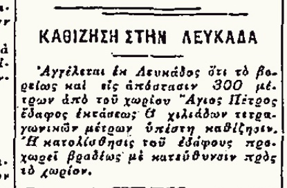 1_kathizish_agios_Petros