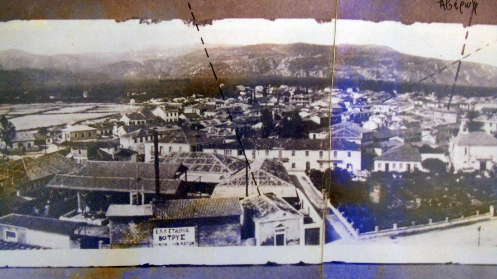 3_lefkada_1930