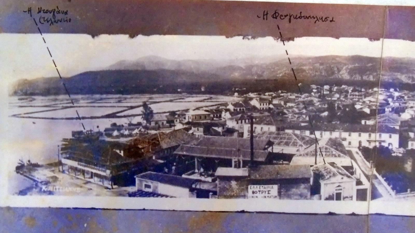 4_lefkada_1930