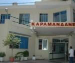 Karamandaneio