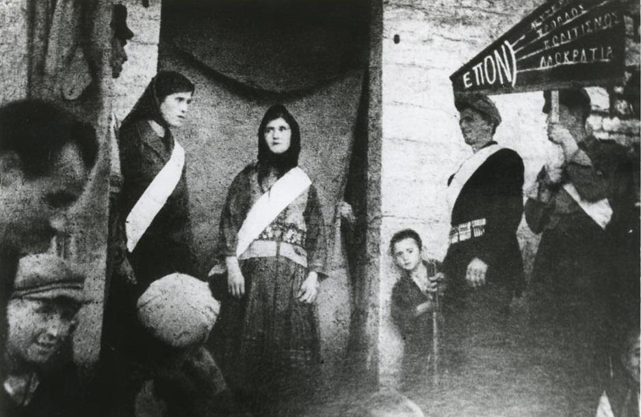 Ν. Μάργαρης 00090-2