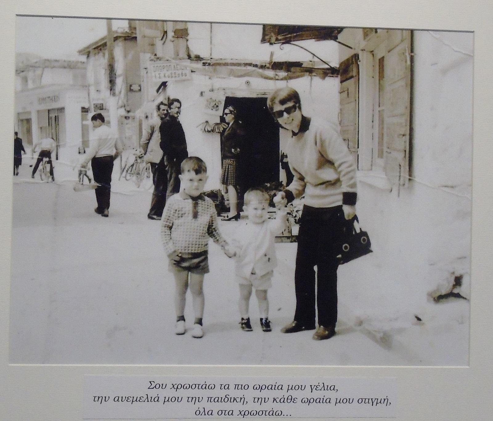 68_ekthesi_palias_fotografias